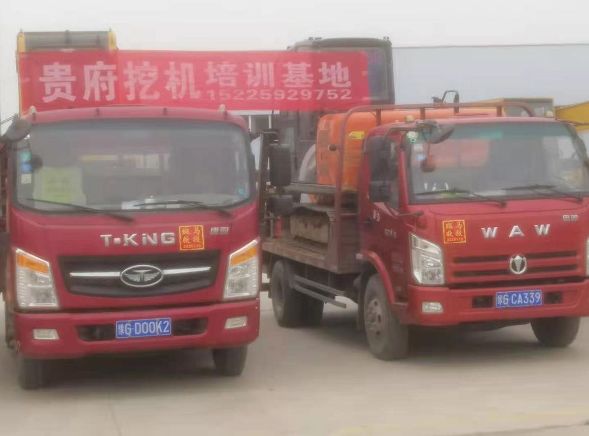 河南挖掘机培训-新乡挖土机培训一般多少钱
