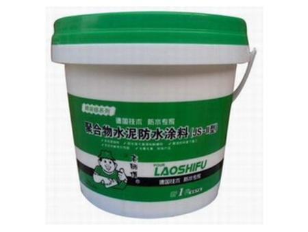 宝藏商家:js聚合物水泥防水涂料生产厂家