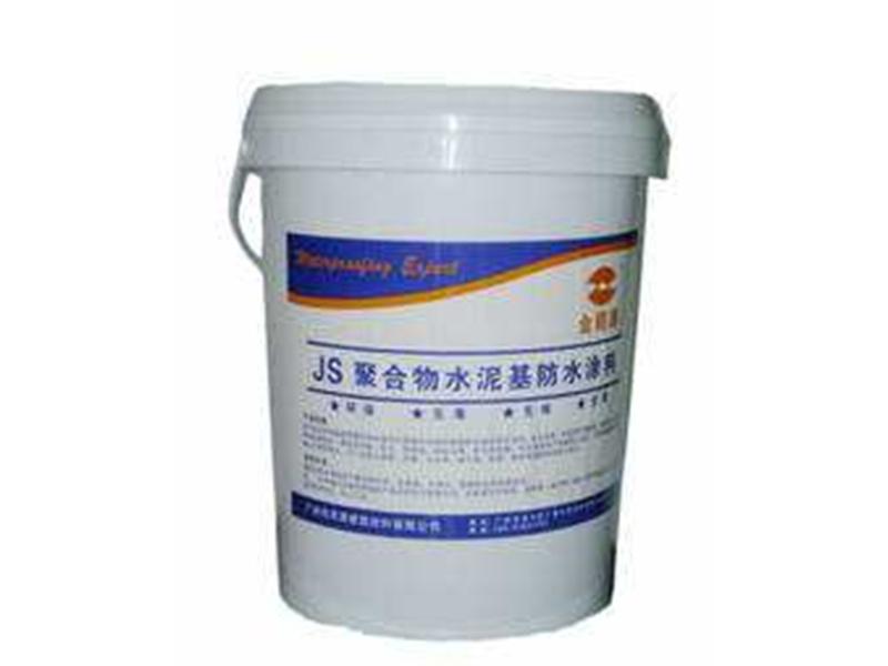 js聚合物水泥防水涂料哪家好-江苏js聚合物防水涂料多少钱一平米