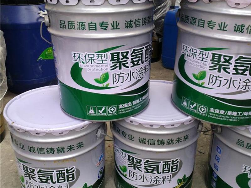 热塑性聚氨酯弹性体防水涂料生产厂家,鑫源报给你价格