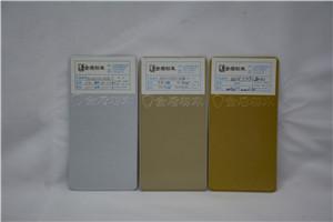 木纹转印粉生产厂家-山西导电粉末-广西导电粉末