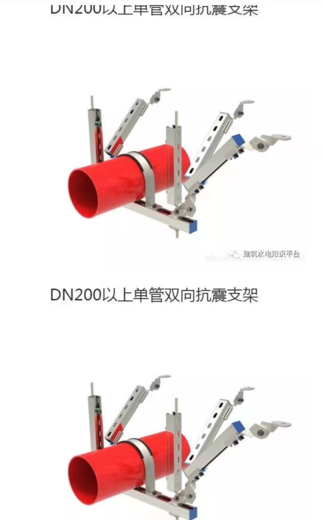 抗震支架的匯報-抗震支架單套工程量-抗震支架在項目中的應用