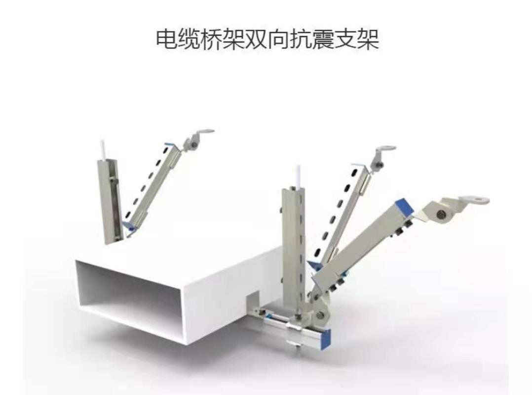 抗震支架对比传统支架-桥架抗震支架清单-抗震支架的好处