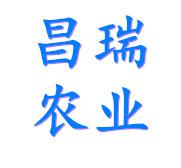 寿光市昌瑞农业科技有限公司