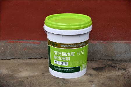 重庆JS防水涂料-山西水泥基渗透结晶型防水涂料