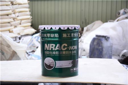 水性非固化防水涂料供货商-陕西水性非固化橡胶沥青防水涂料