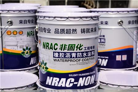 非固化橡胶沥青防水涂料供应商-湖南非固化橡胶沥青防水涂料
