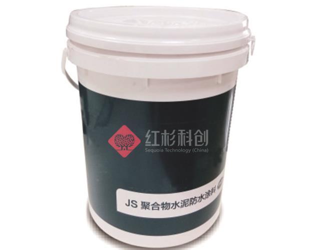陵水聚合物水泥防水涂料厂家-高质量的海南聚合物防水涂料找海南红杉科创