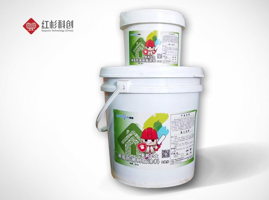 san亚防chao树脂涂料-高质liangdechaodun防chao树脂涂料推荐