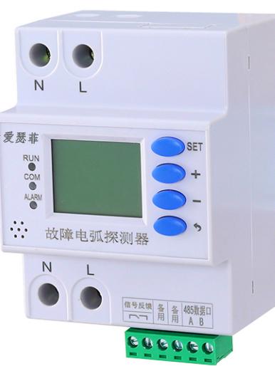 HS-E810模块-陕西剩余电流互感器-陕西剩余电流故障电弧