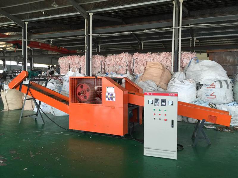 濰坊高品質廢紙粉碎機批售|南川化纖絲短切機廢絲廢紗線切斷機