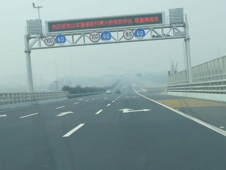天津交通标志牌厂家-通化交通标志牌价格-白山交通标志牌