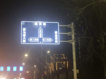 阜新交通標志牌價格_買交通標志牌在哪買更劃算