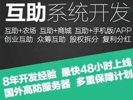 沈阳新零售软件-辽阳新零售软件定做-辽阳新零售软件定制
