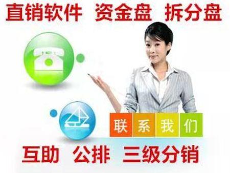 鞍山新零售软件开发多少钱-丹东新零售软件制作公司