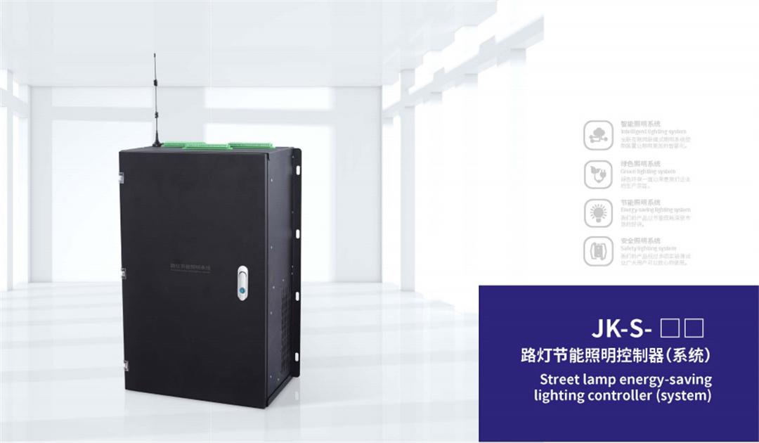 路灯照明智能控制器装置-陕西隧道LED调光控制柜装置