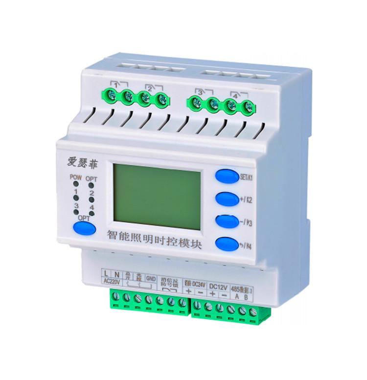 控制保护开关-GPPS路灯控制器-智能路灯远程控制器
