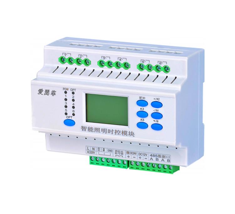 控制模块能耗低性能稳-西安数显仪表那家好