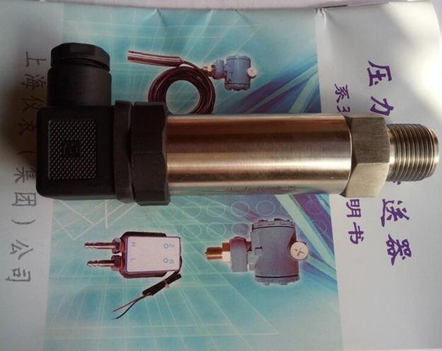 NS-I7压力变送器和1151压力变送器_有什么不同?