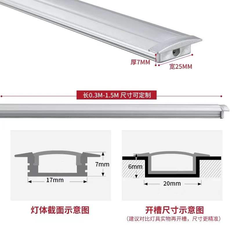 超薄灯体信息-哪里可以买到报价合理的超薄嵌入式橱柜灯