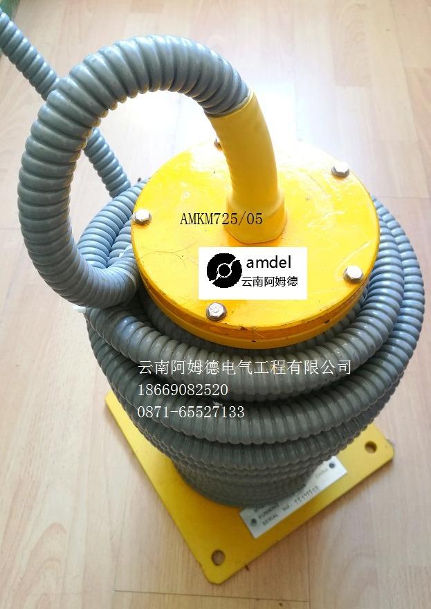 文山AMKM725阿姆德密度计售卖-AMKM725阿姆德密