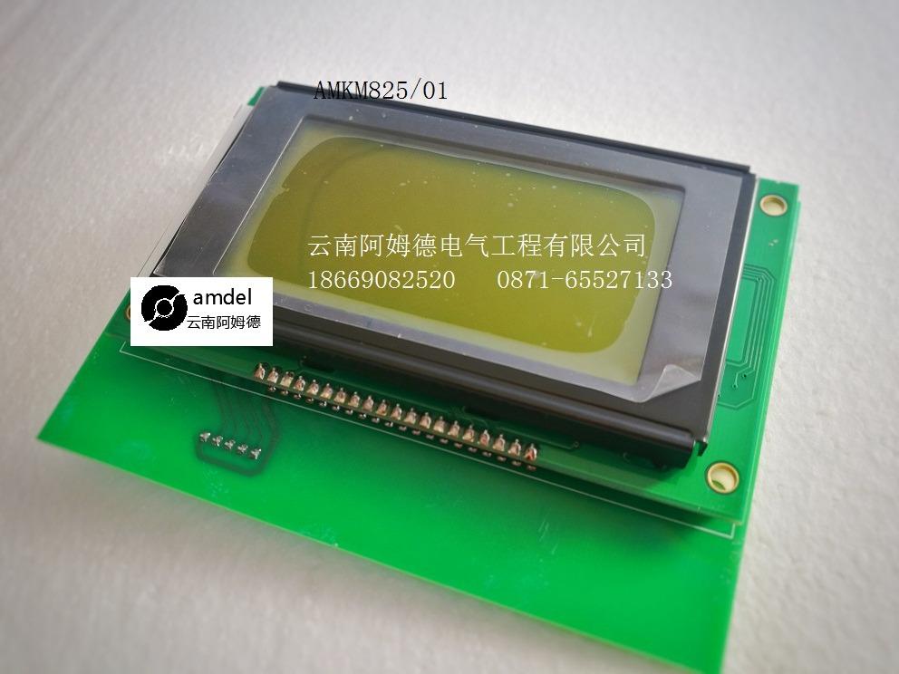 大理AMKM725阿姆德密度计报价-厂家供应AMKM725阿姆德密度计报价