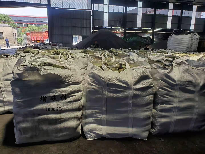 宁夏85增碳剂-石嘴山提供销量好的宁夏93增碳剂