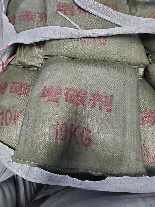 石嘴山88增碳剂厂家批发-石嘴山提供价位合理的宁夏88增碳剂