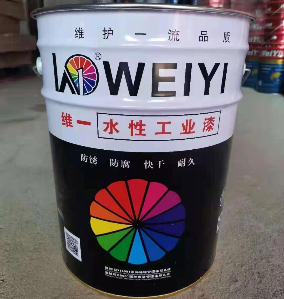 中卫树脂漆-好的宁夏油漆哪里有卖