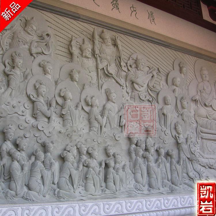 惠安石雕浮雕壁画