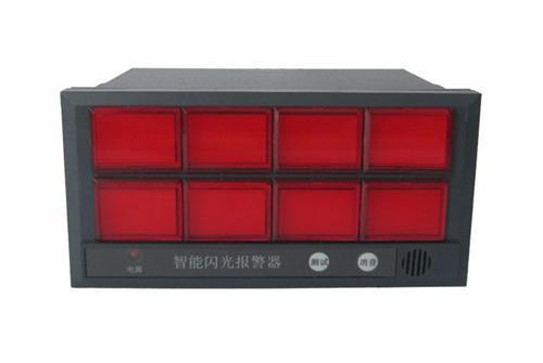 上海仪表集团--国内不错的闪光报警器品牌