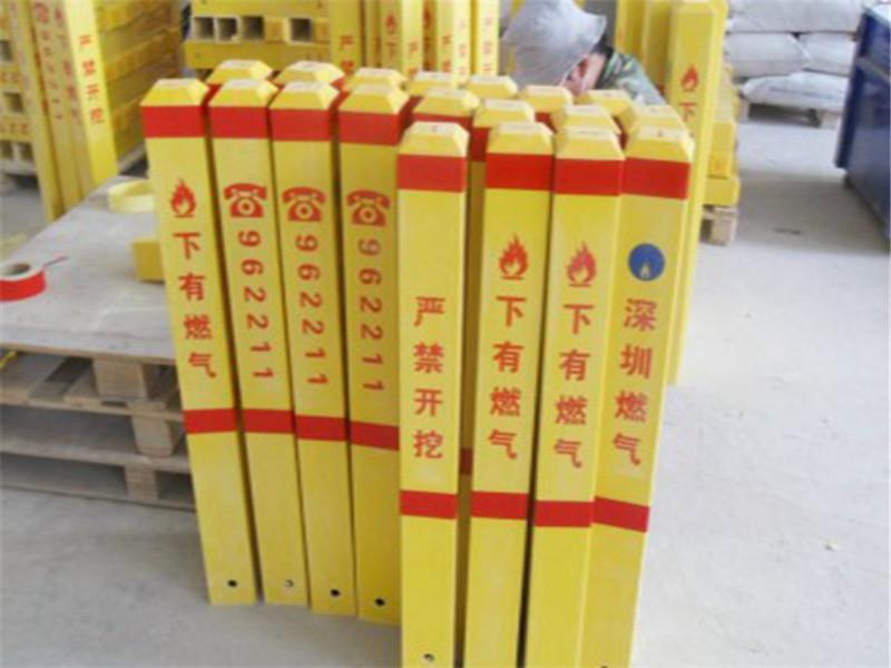 玻璃钢标志桩 电缆标志桩 玻璃钢警示柱 厂家供应