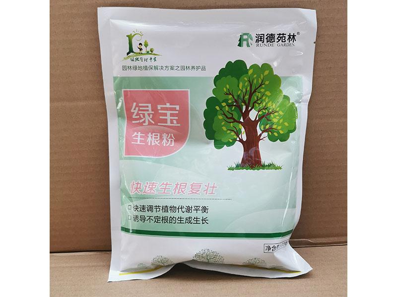 河南园林养护用品价格-许昌生根剂-许昌生根剂厂家