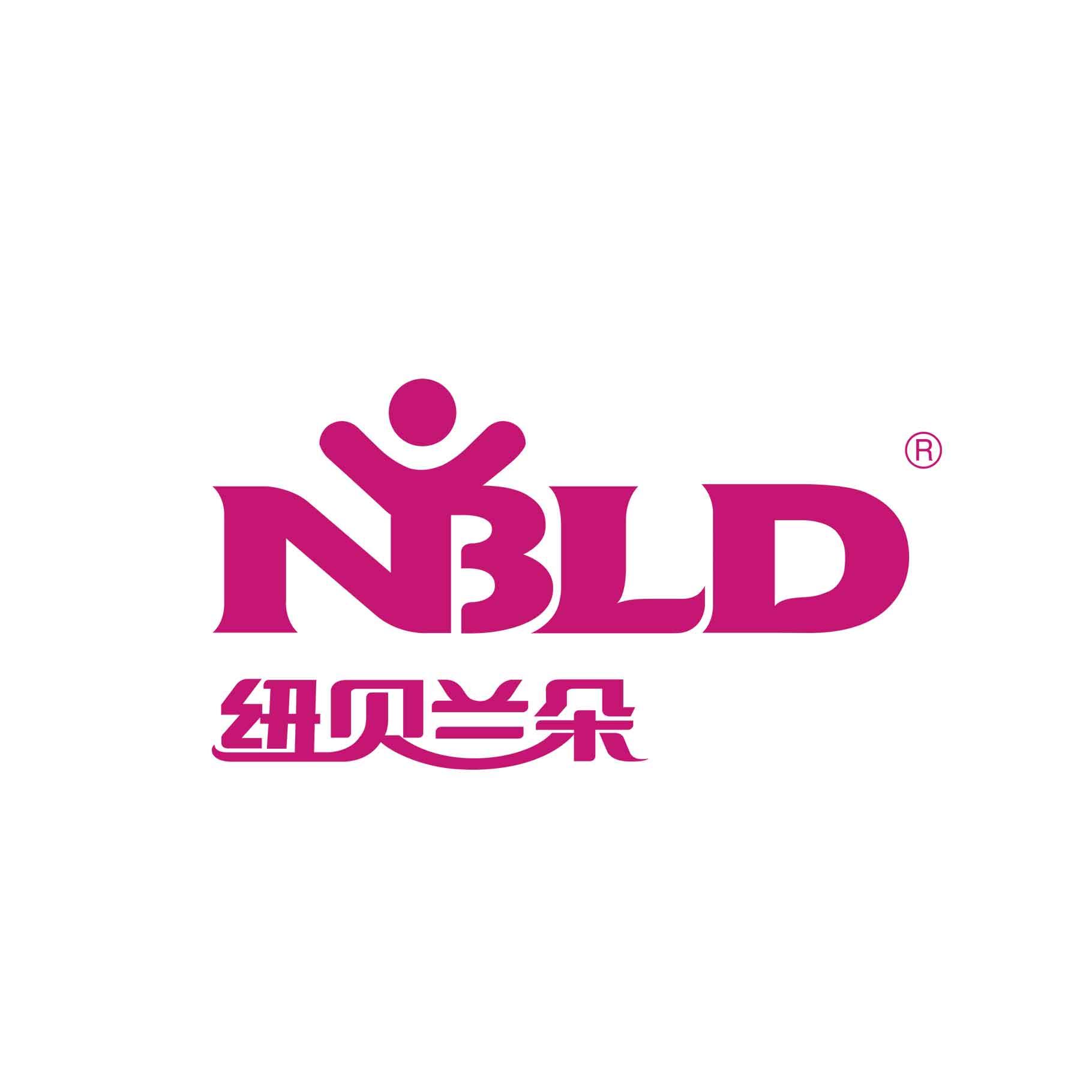 陕西纽贝兰朵生物科技有限公司