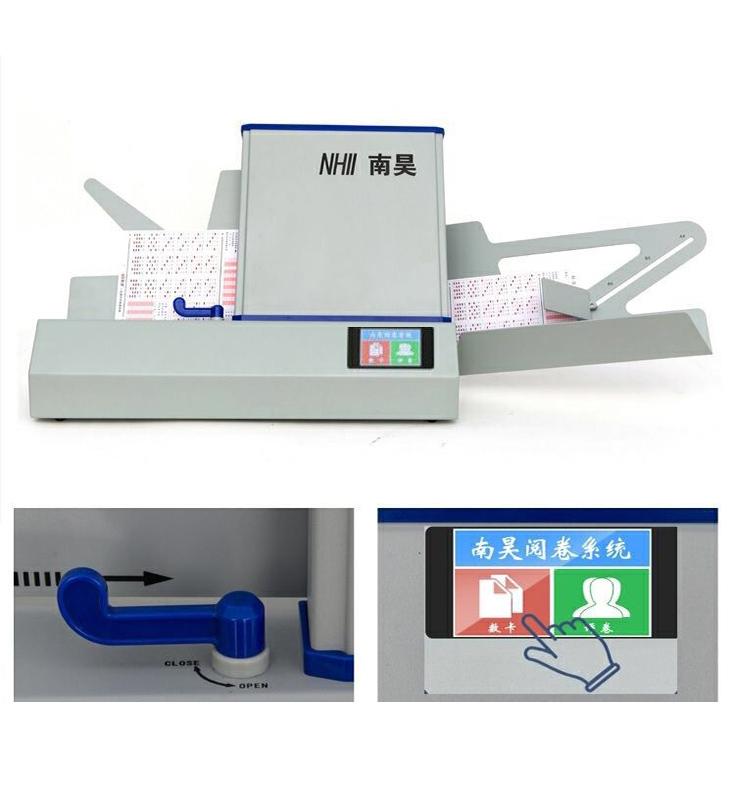 城阳区答题卡阅卷机怎么用学校选择题阅卷机