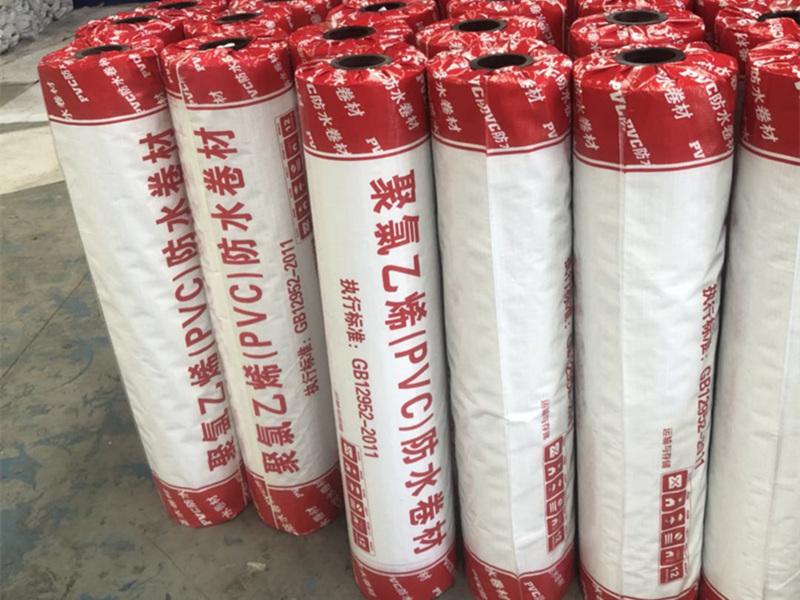 聚氯乙烯防水卷材哪家好-山西聚氯乙烯pvc防水卷材多少錢