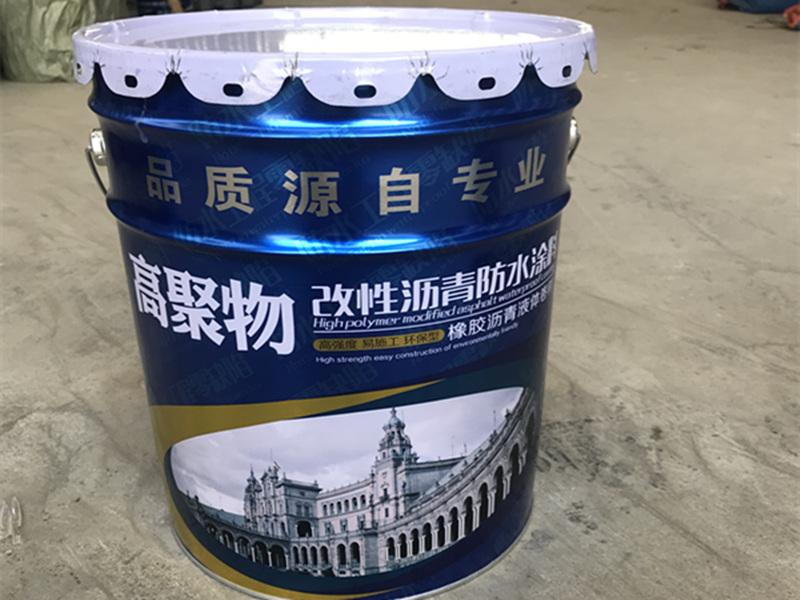 高聚物改性沥青防水涂liao多少钱-山东高聚物改性沥青防水涂liao