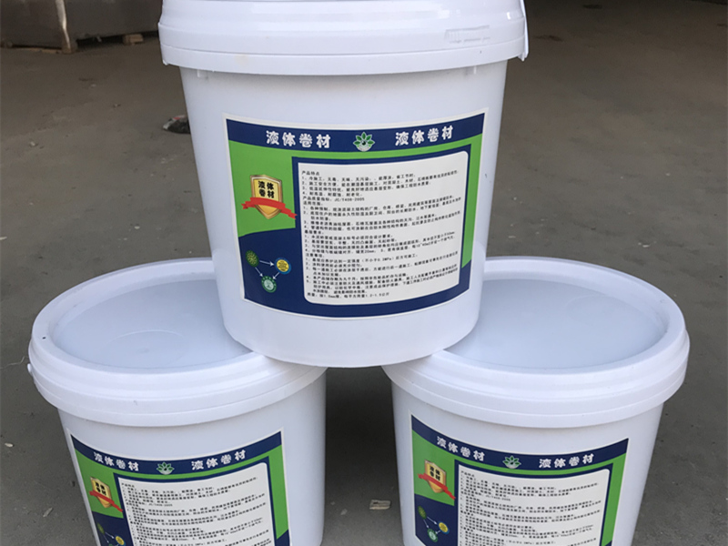 北京液體卷材生產廠家-江蘇液體卷材生產廠家-江西液體卷材