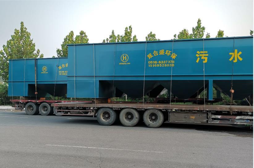 淀粉污水处理设备生产基地-内蒙古食品污水处理设备公司