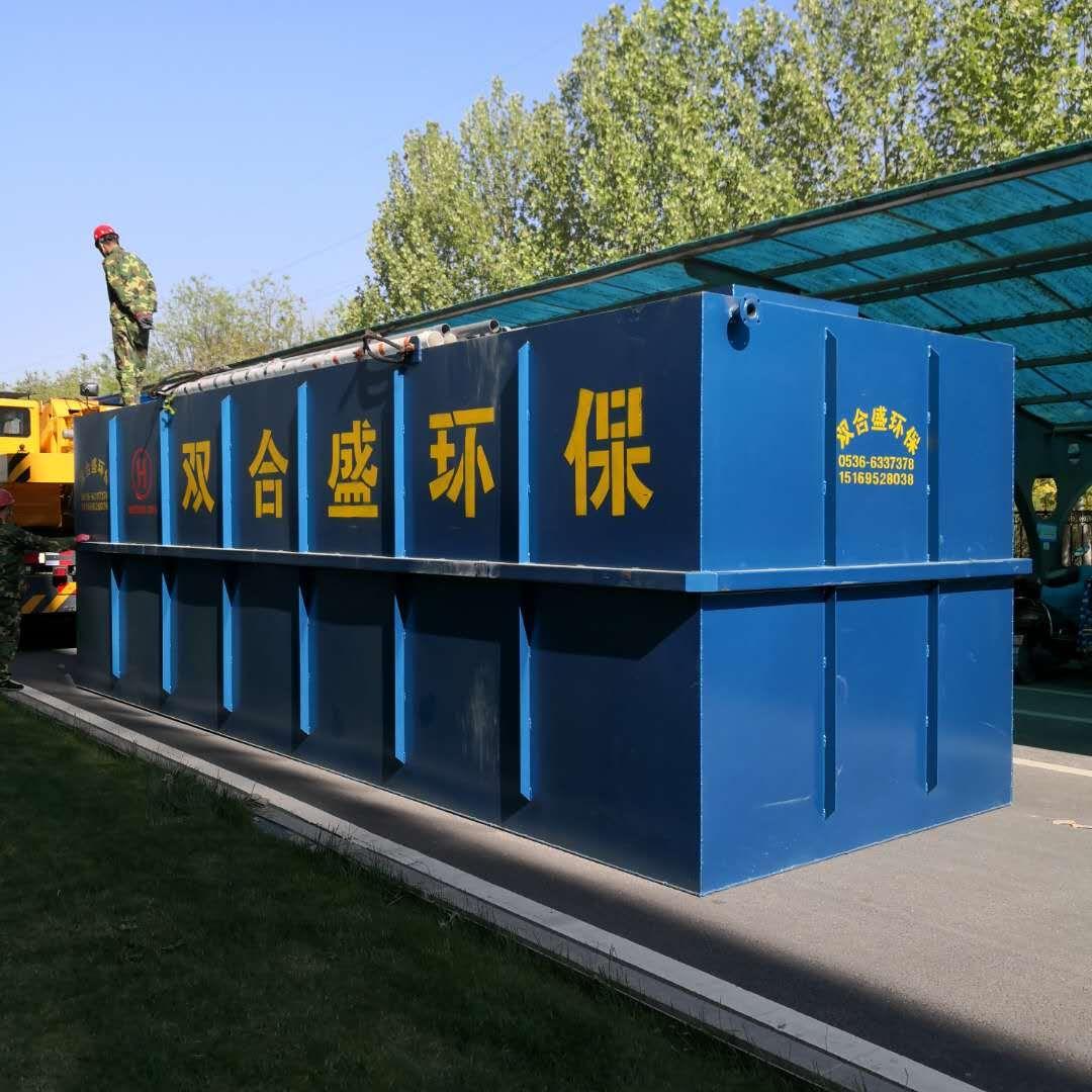 医院废水处理设备/污水处理成套设备