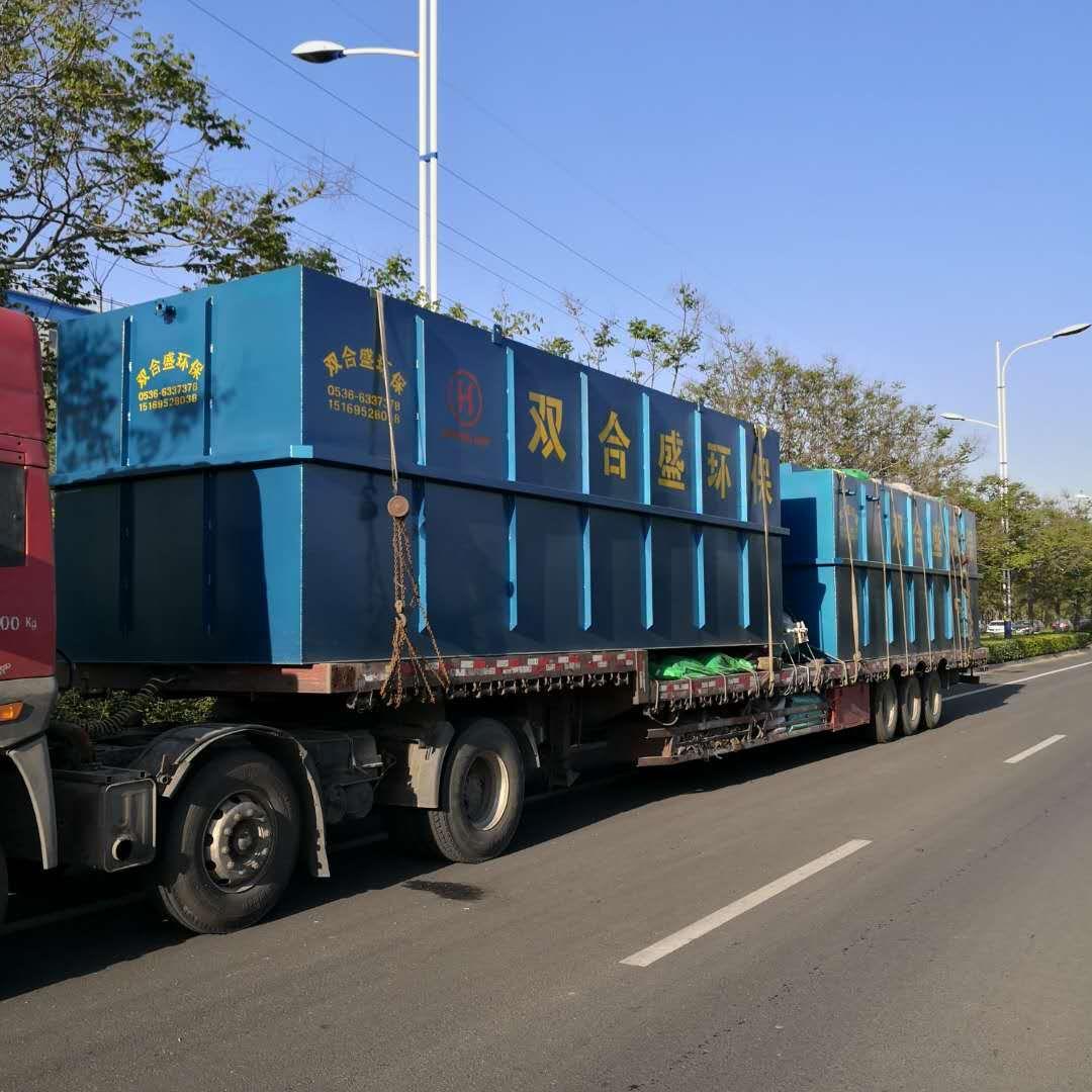 浙江医院废水处理设备-辽宁污水处理成套设备生产厂家