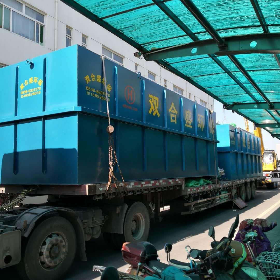 医院废水处理设备生产基地-山东污水处理成套设备哪里有