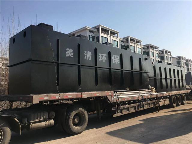 农村污水处理设备厂家电话-菏泽农村污水处理设备厂家电话