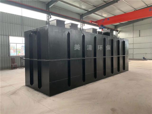 菏澤小區污水處理設備-供應小區生活廢水處理設備