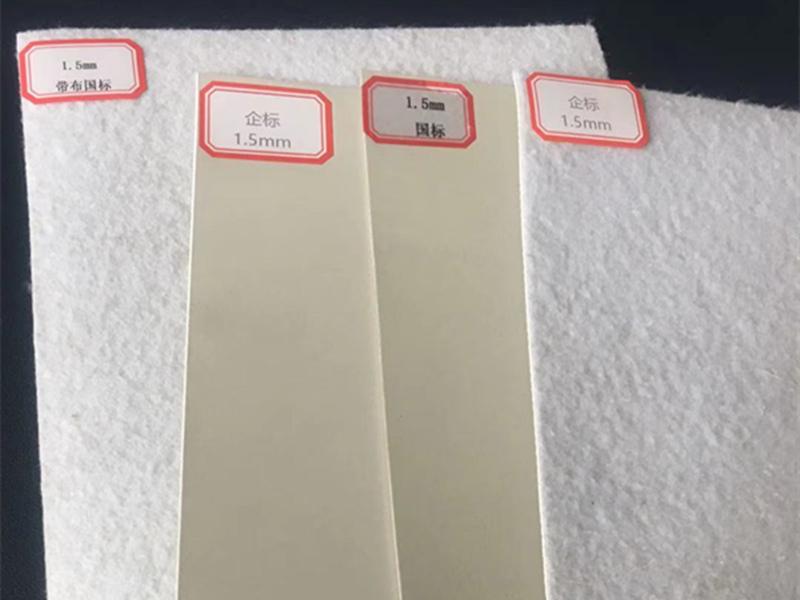 聚氯乙烯PVC防水juan材dingzhi-哪里可以mai到新款Pvc防水juan材