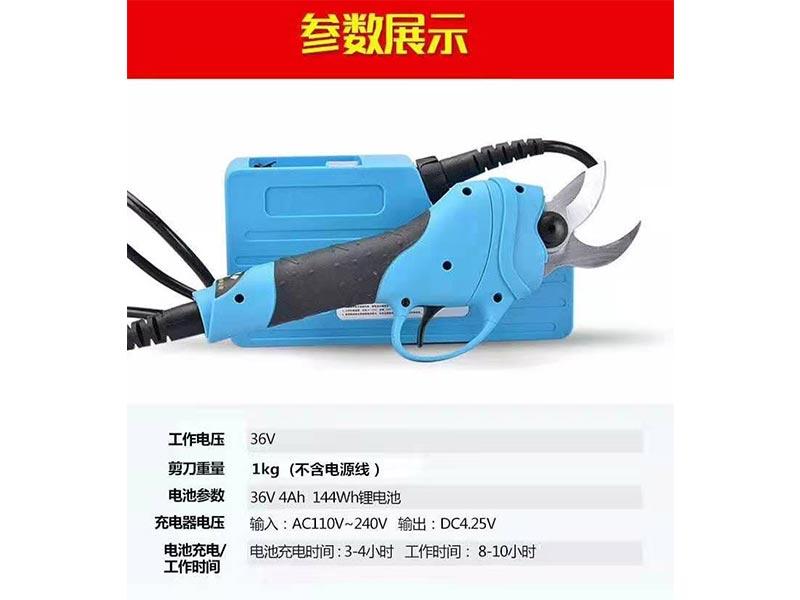 zheng州高枝剪批fa-南阳电动剪刀价格-开封电动剪刀