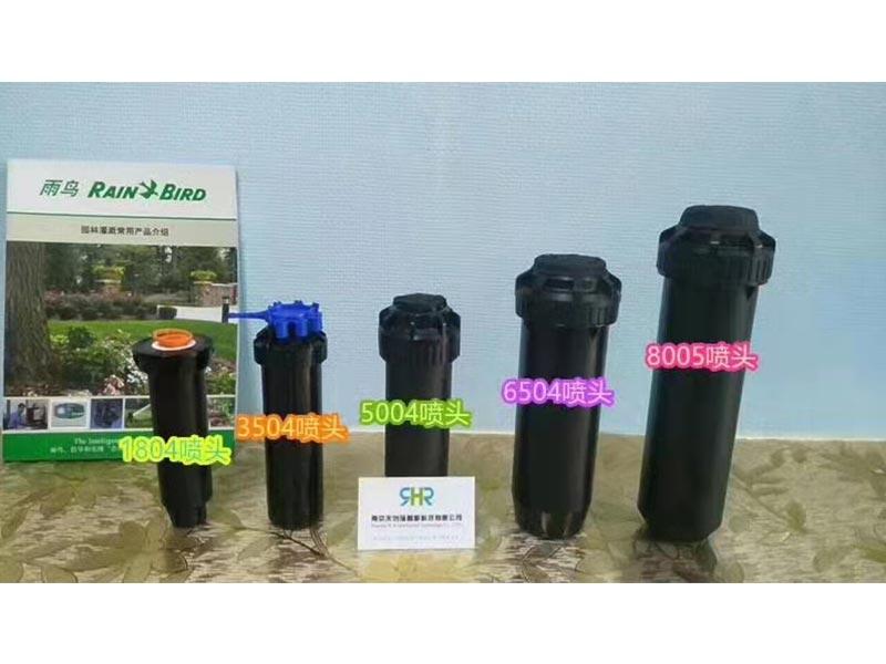 鄭州草坪噴頭-平頂山綠化噴灌廠家-信陽綠化噴灌