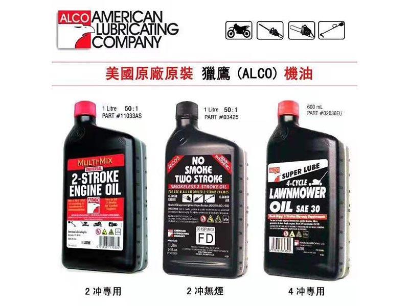 郑州小松园林机油厂家-陕西微耕机机油-陕西微耕机机油批发