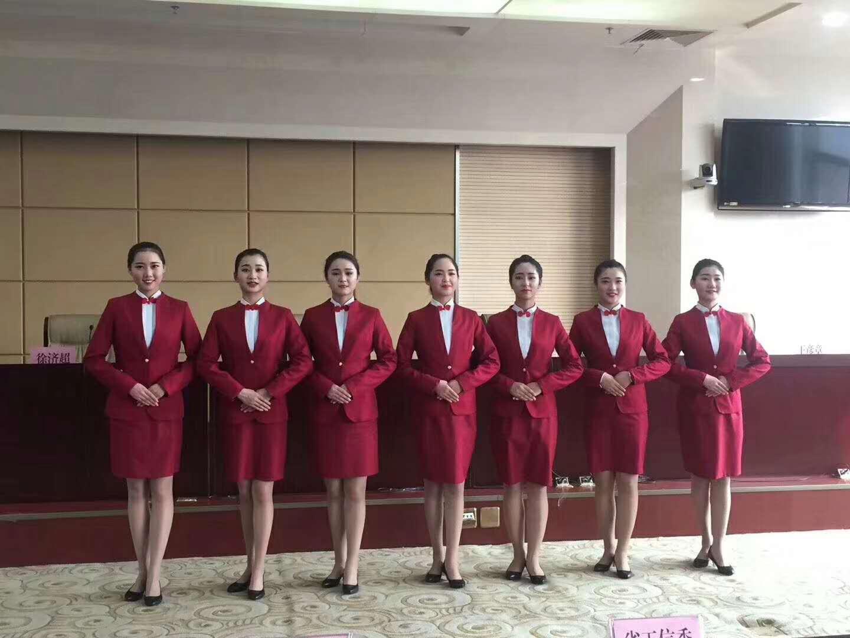 郑州民航乘务员培训学校