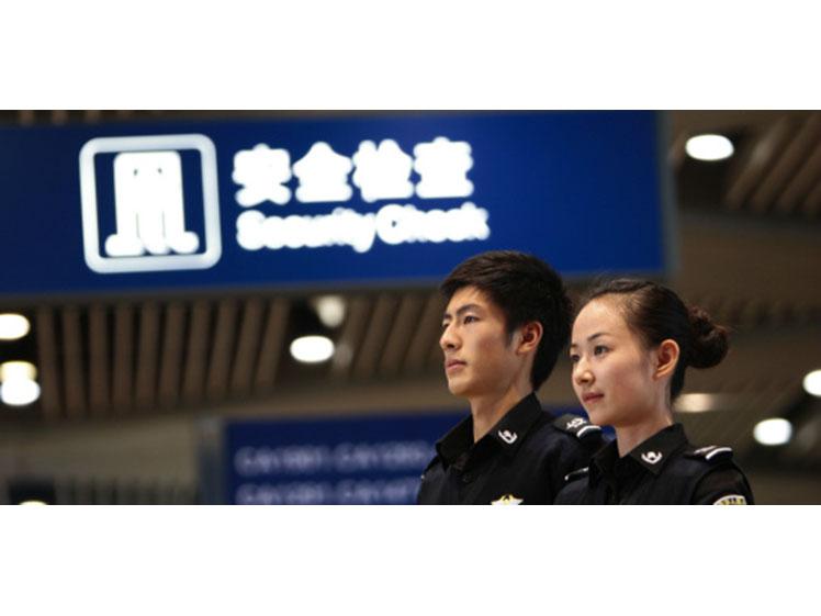 郑州民航安检培训学校